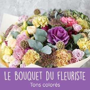 Bouquet de fleurs Bouquet du fleuriste<br>Tons colorés Fête des Mères
