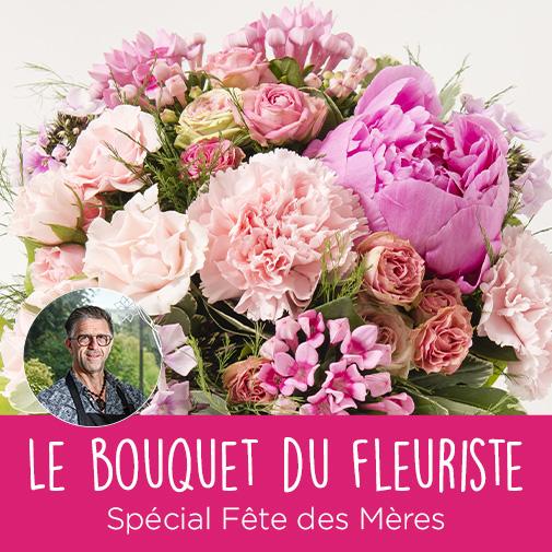 Bouquet de fleurs Bouquet du fleuriste spécial Fêtes des mères