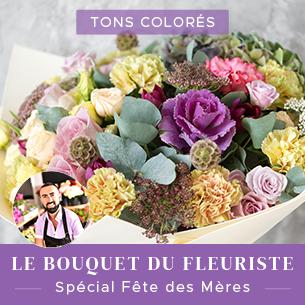 Bouquet de fleurs Bouquet du fleuriste Fête des Mères - tons multicolores