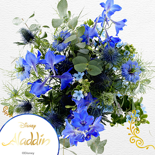 Bouquet de fleurs Rêve bleu