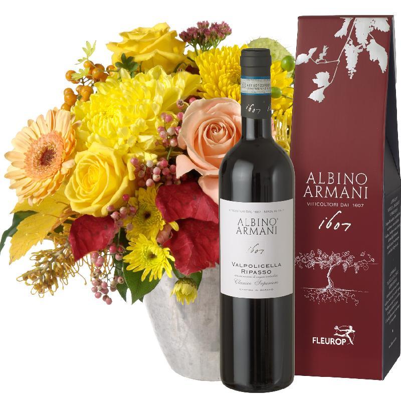 Bouquet de fleurs Let the Sunshine in, with Ripasso Albino Armani  DOC (75cl)