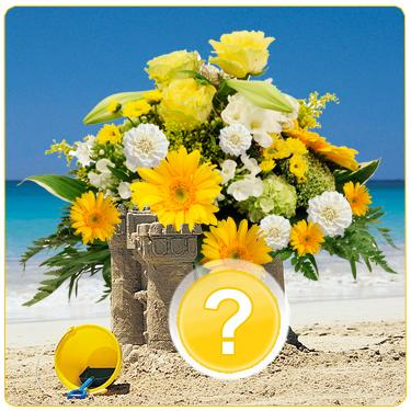 Bouquet de fleurs Seasonal Sunflowers Bouquet